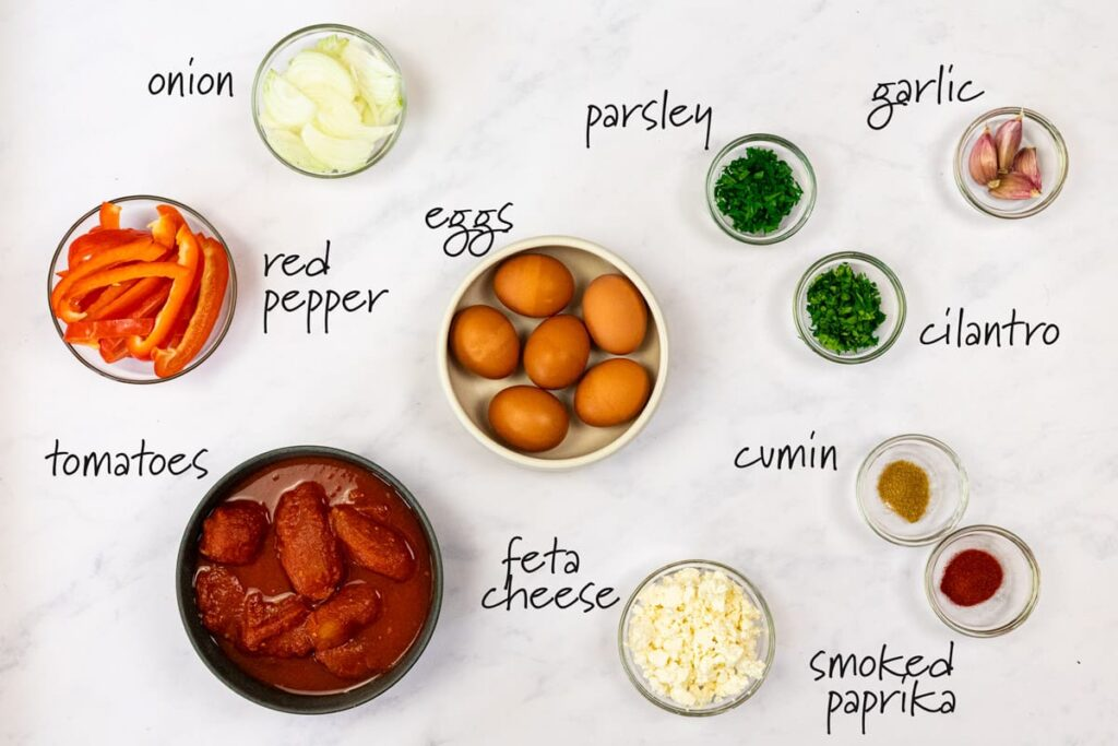 ingredients for shakshoka with text labels.